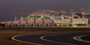 Zračna luka Franjo Tuđman