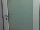 Rehau Geneo ulazna vrata